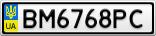 Номерной знак - BM6768PC