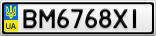 Номерной знак - BM6768XI