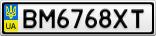 Номерной знак - BM6768XT