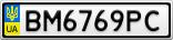 Номерной знак - BM6769PC