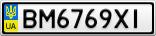 Номерной знак - BM6769XI