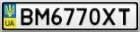 Номерной знак - BM6770XT