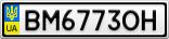 Номерной знак - BM6773OH