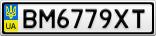 Номерной знак - BM6779XT