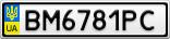 Номерной знак - BM6781PC