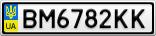 Номерной знак - BM6782KK