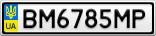 Номерной знак - BM6785MP