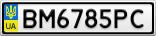 Номерной знак - BM6785PC
