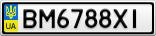 Номерной знак - BM6788XI