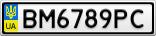 Номерной знак - BM6789PC