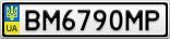 Номерной знак - BM6790MP