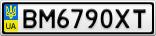 Номерной знак - BM6790XT