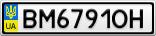 Номерной знак - BM6791OH