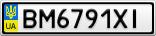Номерной знак - BM6791XI