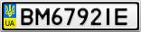 Номерной знак - BM6792IE