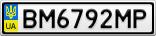 Номерной знак - BM6792MP