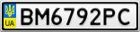 Номерной знак - BM6792PC