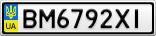 Номерной знак - BM6792XI