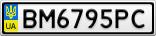 Номерной знак - BM6795PC