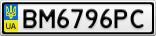 Номерной знак - BM6796PC
