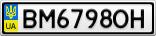 Номерной знак - BM6798OH