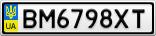 Номерной знак - BM6798XT