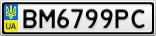 Номерной знак - BM6799PC