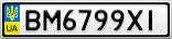 Номерной знак - BM6799XI
