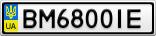 Номерной знак - BM6800IE