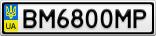 Номерной знак - BM6800MP