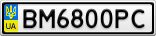 Номерной знак - BM6800PC