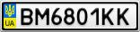 Номерной знак - BM6801KK
