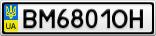Номерной знак - BM6801OH