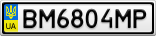 Номерной знак - BM6804MP