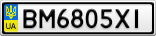 Номерной знак - BM6805XI