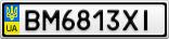 Номерной знак - BM6813XI