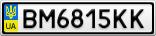 Номерной знак - BM6815KK