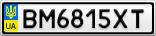 Номерной знак - BM6815XT