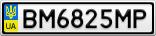 Номерной знак - BM6825MP