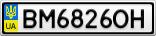 Номерной знак - BM6826OH