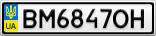 Номерной знак - BM6847OH