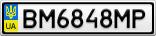 Номерной знак - BM6848MP