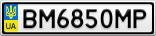 Номерной знак - BM6850MP