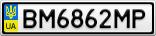 Номерной знак - BM6862MP