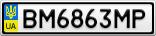 Номерной знак - BM6863MP