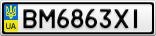 Номерной знак - BM6863XI