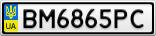 Номерной знак - BM6865PC