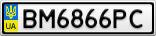 Номерной знак - BM6866PC