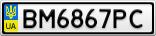 Номерной знак - BM6867PC