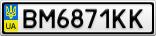 Номерной знак - BM6871KK